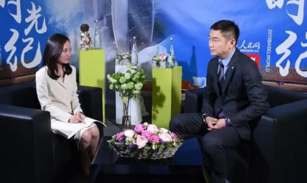 宝珀表中国区副总裁廖昱做客人民网瑞士巴塞尔访谈间