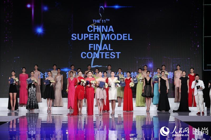 2016第十一届中国超级模特大赛总决赛在京落幕