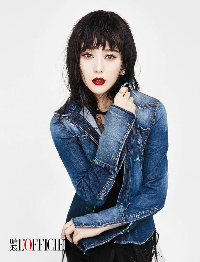 范冰冰最新时尚大片曝光 慵懒湿发造型引争议【4】