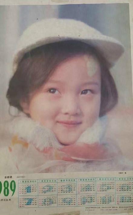 李小璐8岁挂历照曝光 当红女星童年照开扒