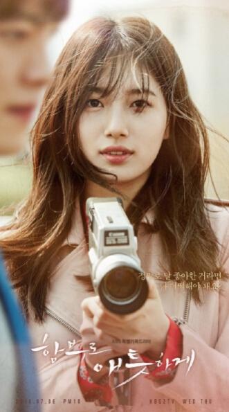 请吃下这新一波安利跟着韩剧女主角买美妆单品总没错!