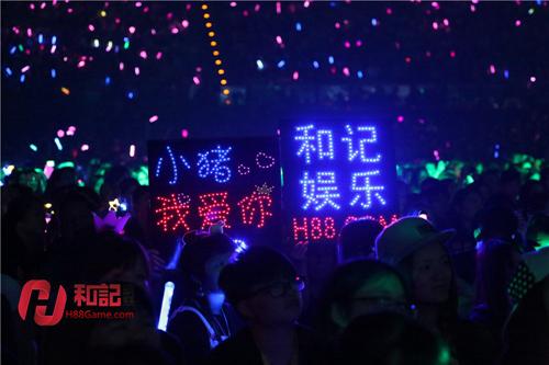 罗志祥台北演唱会周备谢幕和记文娱台湾行缔制五星分析