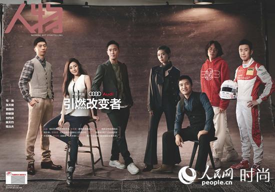 张天爱登《人物》年终封面 当选年度引燃改变者