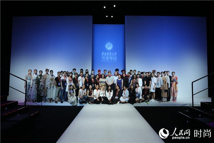 2017华南农业大学艺术学院毕业生发布会