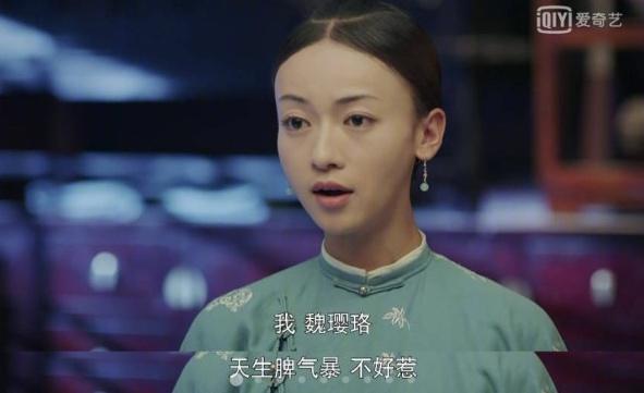《中国电影报道》栏目组发文控诉吴谨言团队耍大牌 吴谨言携团队致歉