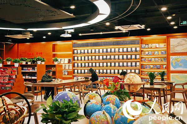 全国首个地图主题书店在北京开业