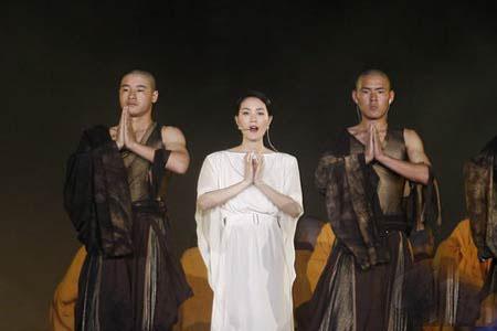 王菲/张纪中版<西游记>开拍王菲将演观音菩萨(图)
